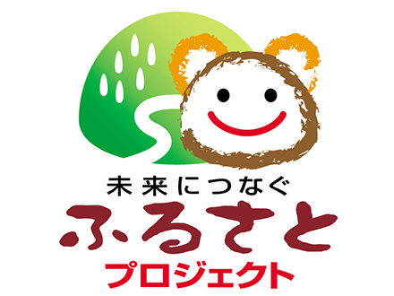 Images of The Furusato Project logo