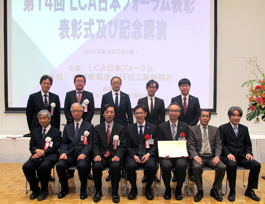Group photo at the Award ceremony