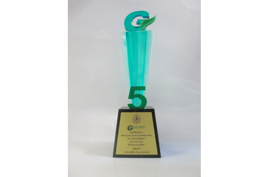 Green Industry Level 5 trophy