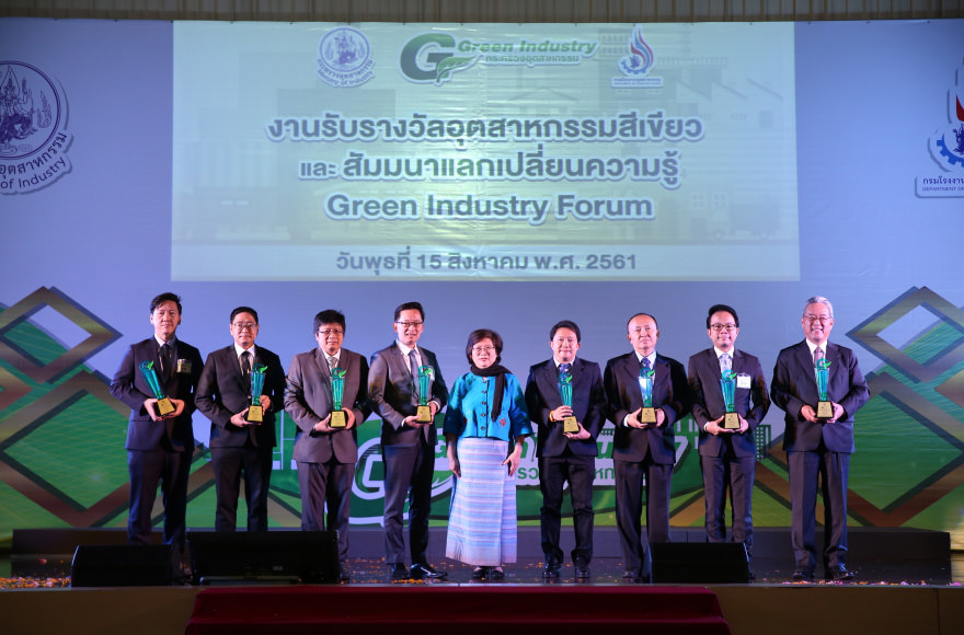 Group photo with the seven other firms awarded Green Industry Level 5