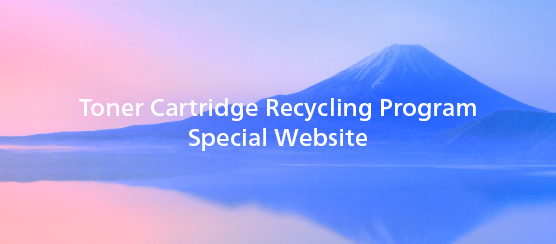 Toner Cartridge Recycling Program