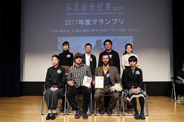 The Excellence Award winners (six individuals and one group of two) from the 2017 competition