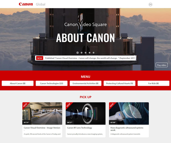 The Canon Video Square top page