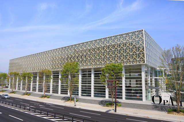 The new Oita Prefectural Art Museum