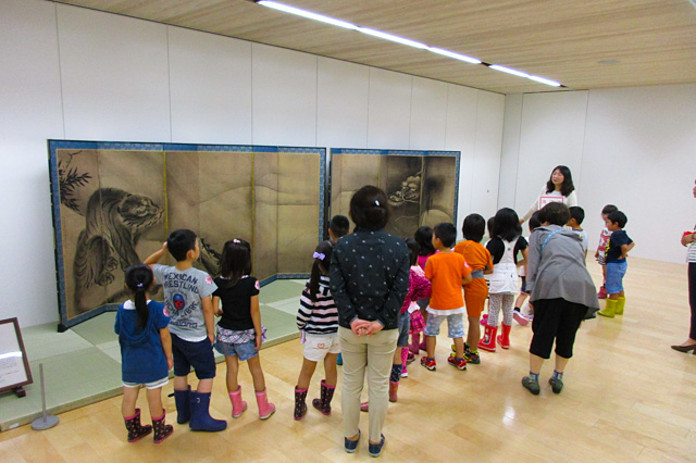 Photograph from 'The First Museum Experience for Elementary School Students'