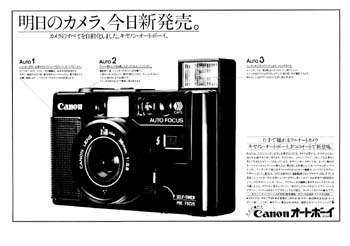 canon sure shot 38mm manual