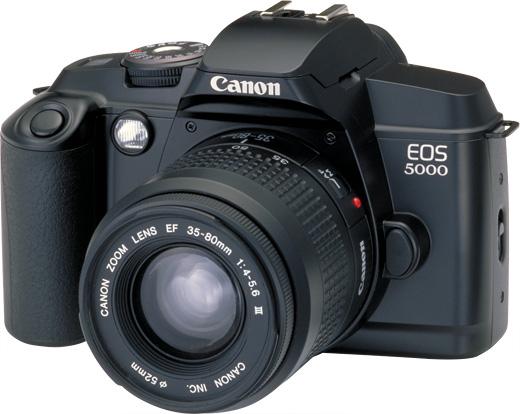 eos 5000 eos 888 asia canon camera museum rh global canon
