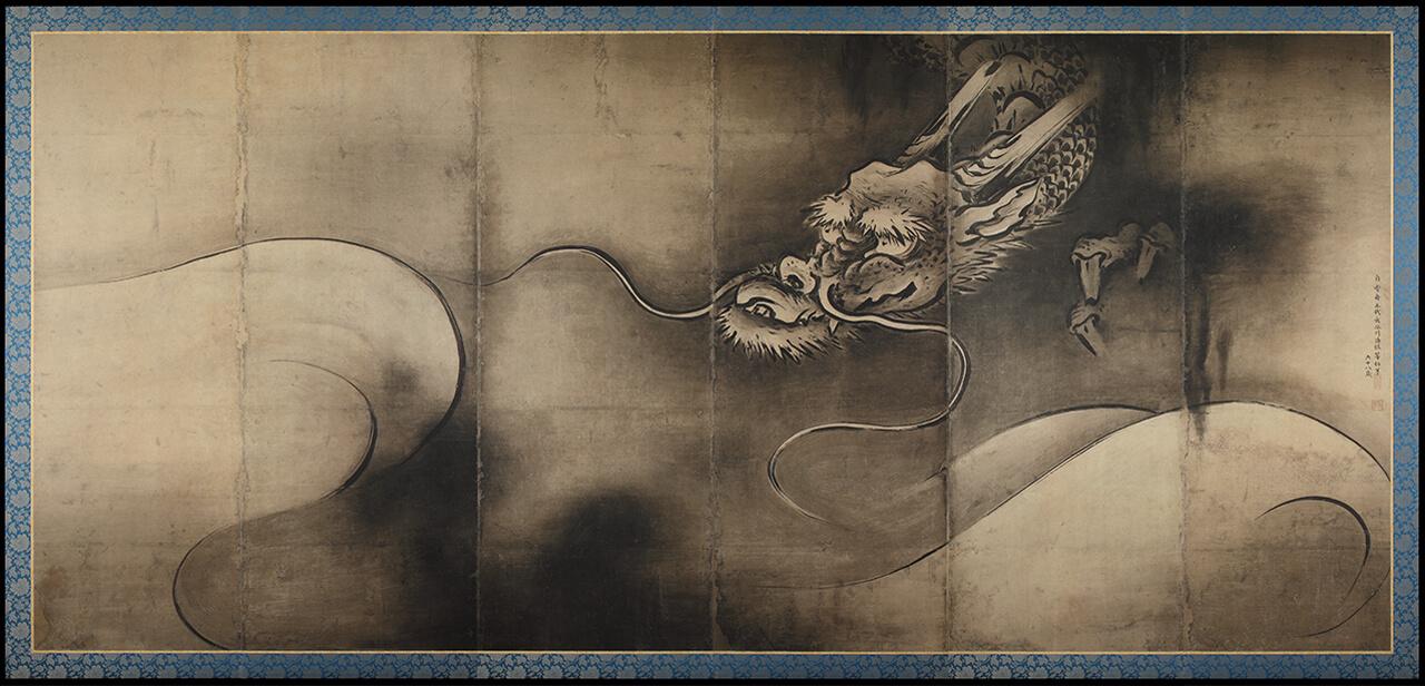 長谷川等伯の画像 p1_18